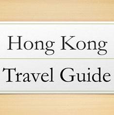 Hong Kong Travel Blog