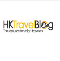 HKTravelBlog