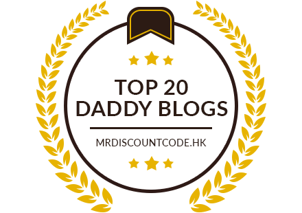 Banners for Top 20 Daddy Blogs